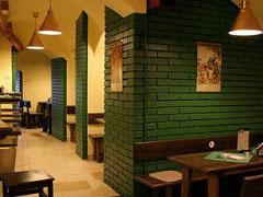 Kristian Beer Pub